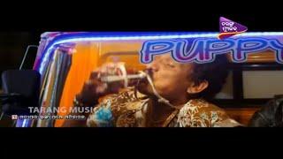 Love Station Comedy Clip | Funny Train Missing Scene | Papu Pom Pom | Babushan | Elina