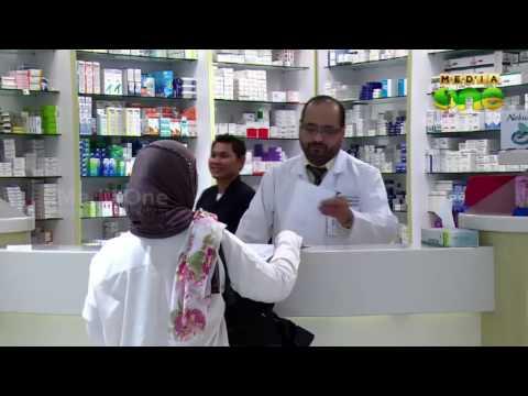 Dubai Health Authority calls for more Emiratis to enter medical profession