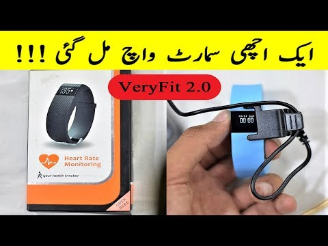 VeryFit 2.0 Review | Cheap SmartWatch With All Features !