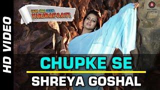 Chupke Se - Female Video Song from Hum Hai Teen Khurafati