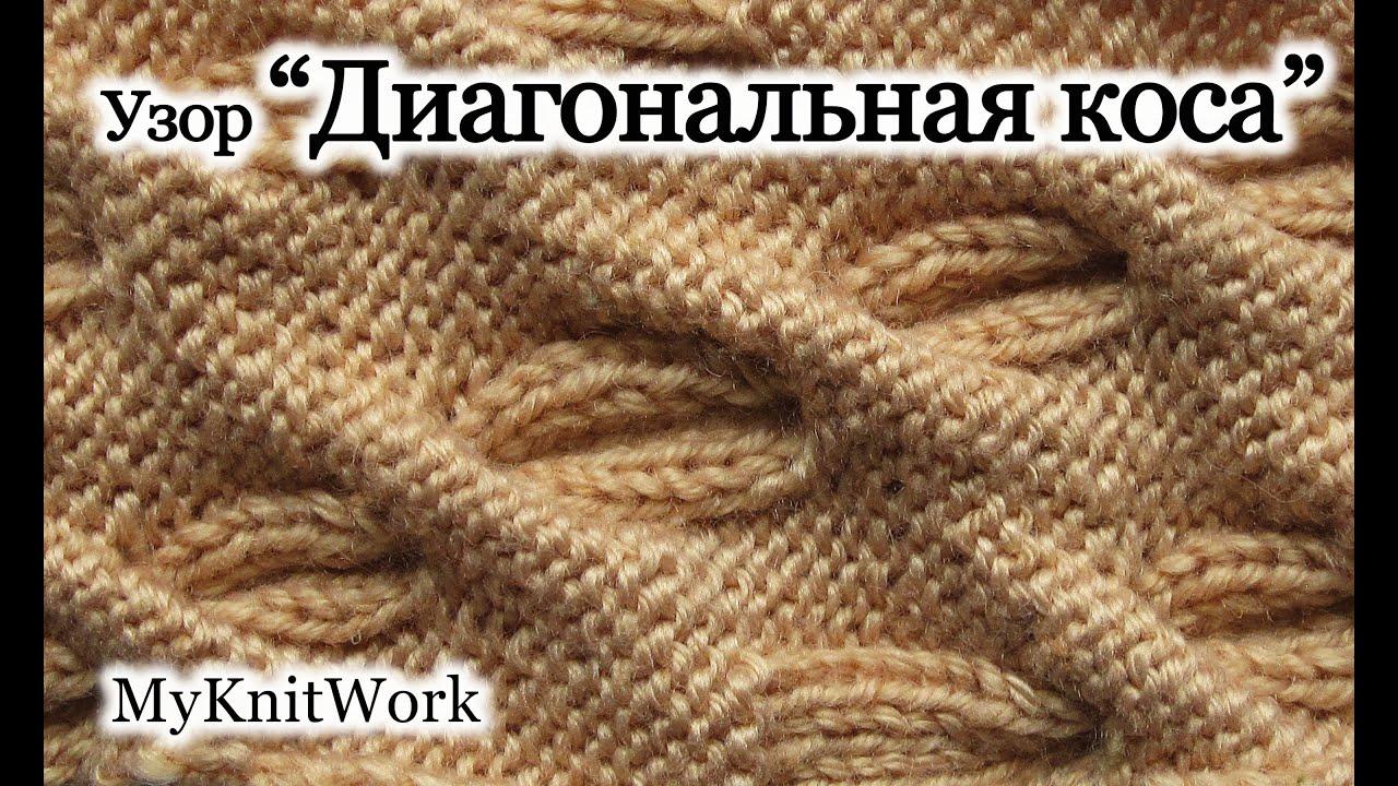 Шар вязание спицами