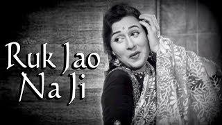 Ruk Jao Na Ji Aisi Kya Jaldi | Chalti Ka Naam Gaadi Songs | Kishore Kumar | Madhubala | Filmigaane