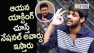 Mahesh about Director Sukumar acting Skills