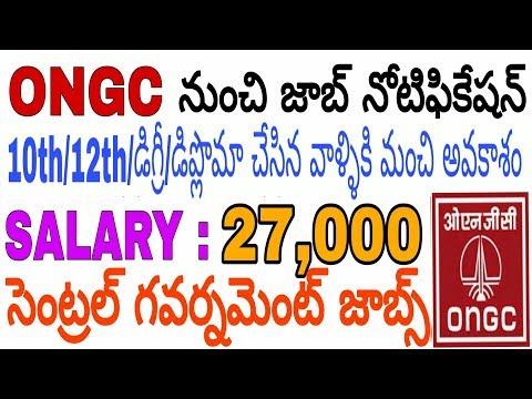 Oil and Natural Gas Corporation jobs || ONGC jobs 2019 telugu || central govt jobs 2019 telugu