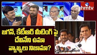 BJP Vs YCP and TRS | Debate On KCR Federal Front | hmtv