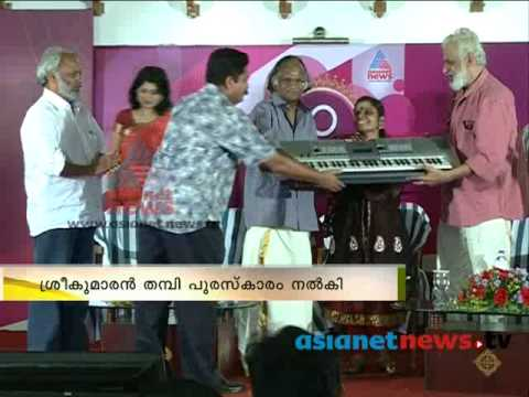 Asianetnews stree shakti award presents Vaikom Vijayalakshmi