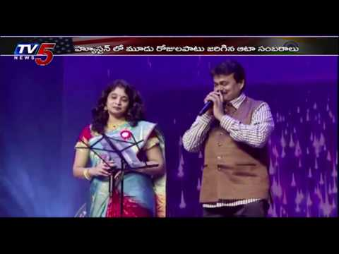 American Telangana Association | World Telangana Convention 2018 | Part 6 | TV5 News