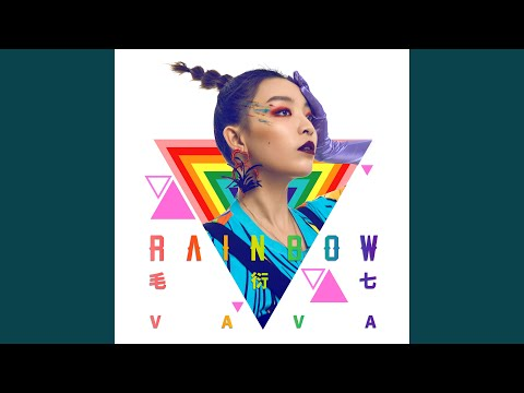Download Rainbow Mp4 baru