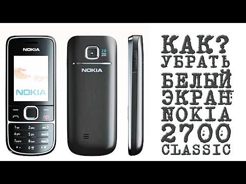Кастомная прошивка Nokia 2700 через Phoenix - YouTube
