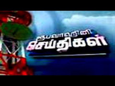 Rupavahini Sri Lanka Tamil NEws   05th October 2013 - www.La