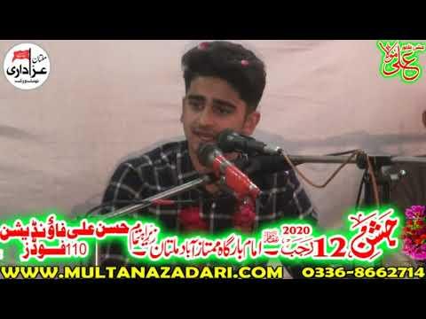 Manqabat khwan Ali Asghar Naqvi I Jashan 12 Rajab 2020 I Imam Bargah Mumtazabad Multan