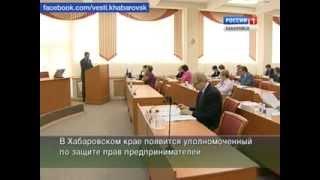 ТК РФ Статья 81. Расторжение трудового договора по инициативе