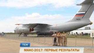 Глава Прикамья встретился с руководителями ОДК и «Роскосмоса»