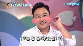 """""""Not funny?"""" [Hello Counselor/ SUB : ENG,THA /2017.10.09]"""