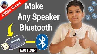 किसी भी स्पीकर को #BLUETOOTH कैसे बनाते है l Just For ₹98