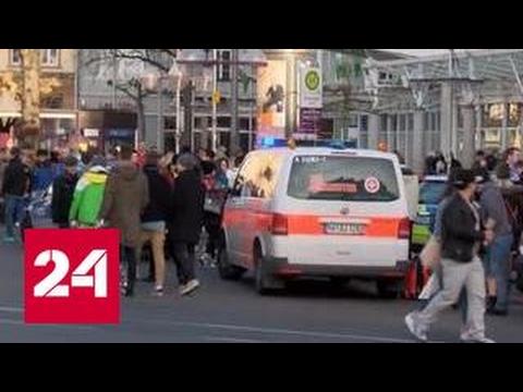 В Гейдельберге вооруженный преступник на машине протаранил толпу