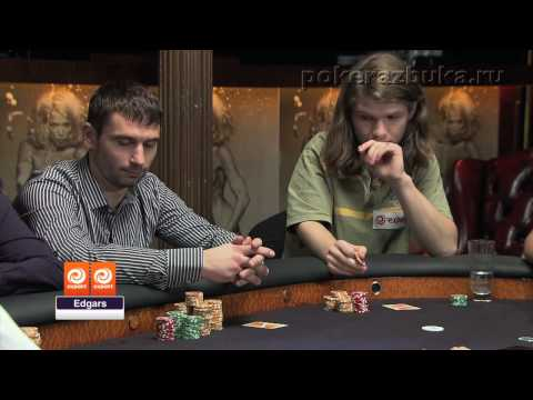 22.Royal Poker Club TV Show Episode 6 Part 3