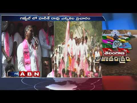 Minister Harish Rao Election Campaign In Gajwel | ABN Telugu