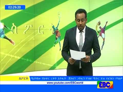 Sport eve news from ebc August 16 2017