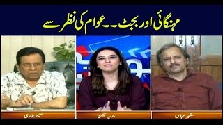 Sawal Yeh Hai | Maria Memon | ARYNews | 23 June 2019