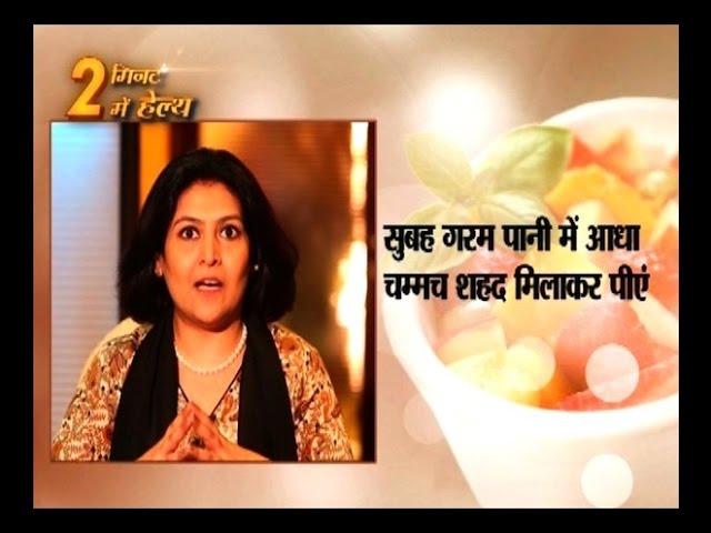 Know how to detoxify your body with Dr Shikha Sharma