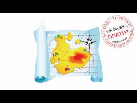Видео как нарисовать карту карандашом поэтапно