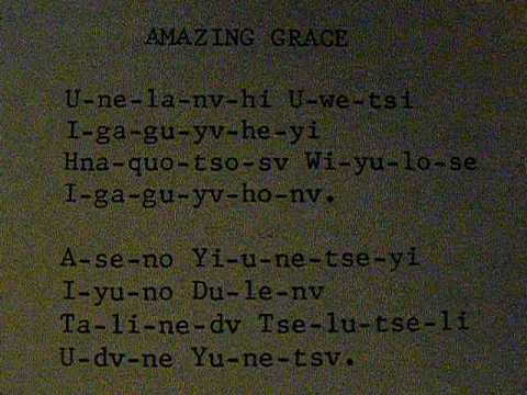 Amazing Grace (My Chains Are Gone) Lyrics and Chords ...