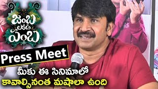 Srinivas Reddy Press Meet about Jamba Lakidi Movie