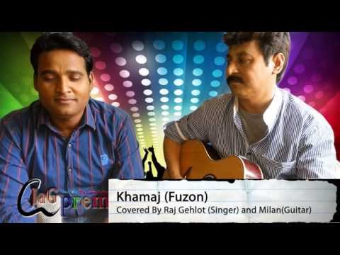 Guitar Video Cover Khamaj from Fuzon by Shafqat Amanat Ali