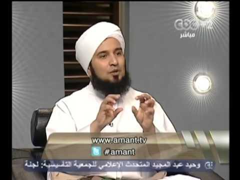 هنا العاصمة - الجفري-كيف كان يصوم الرسول(ص)في رمضان