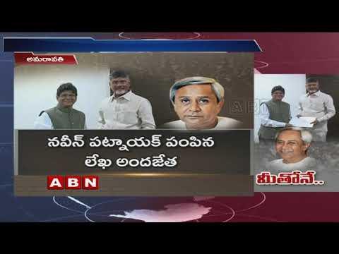 Anti-BJP Front | Odisha Chief Minister Naveen Patnaik writes letter to CM Chandrababu Naidu