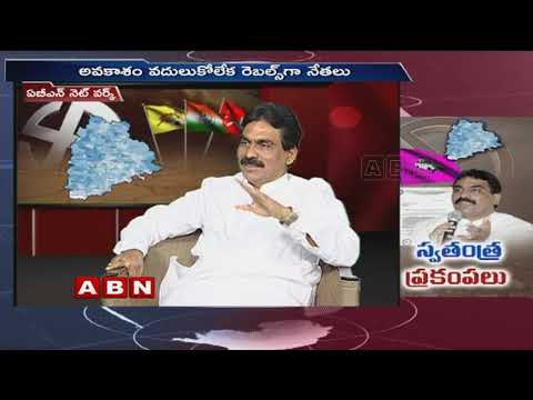 Lagadapati Rajagopal Predicts 10 Independent Candidates win | Telangana Assembly Polls Survey
