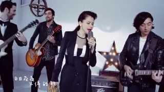 徐若瑄Vivian《敬女人》Official MV
