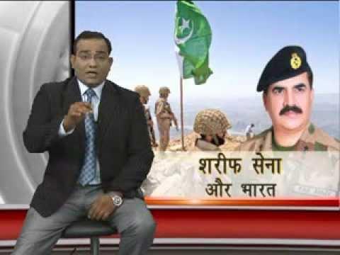 New Pak Army Chief Raheel Sharif video