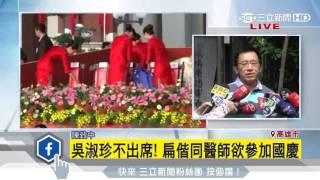 扁受邀出席國慶 陳致中:有正面幫助