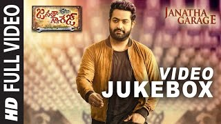 Janatha Garage Video Jukebox | Janatha Garage Songs | Jr NTR | Samantha | Kajal Aggarwal | DSP