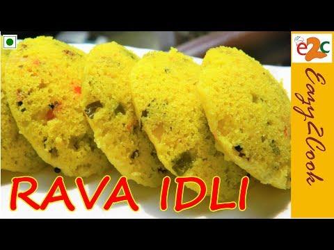 Soft Rava idli - नरम और मुलायम इडली बनाने का तरीका | Soft Idli Recipe in Hindi
