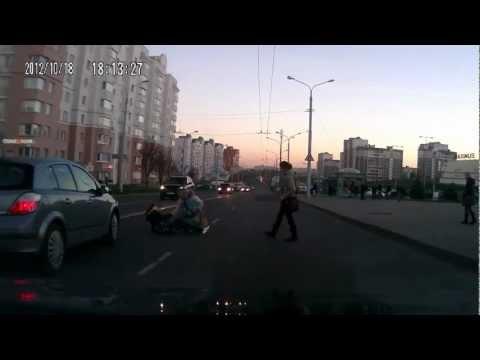 ДТП Минск 18,10,12