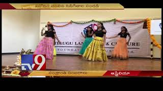 Telugu NRIs celebrates Sankranthi in Australia