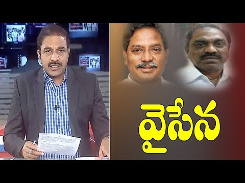 వైసేన | Will Congress Senior Leaders Join in Janasena Party or YCP | CVR News