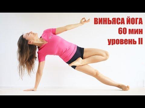Инструктор с 1993 года по программам йога айенгара, пилатес, функциональный тренинг, оздоровительная аэробика