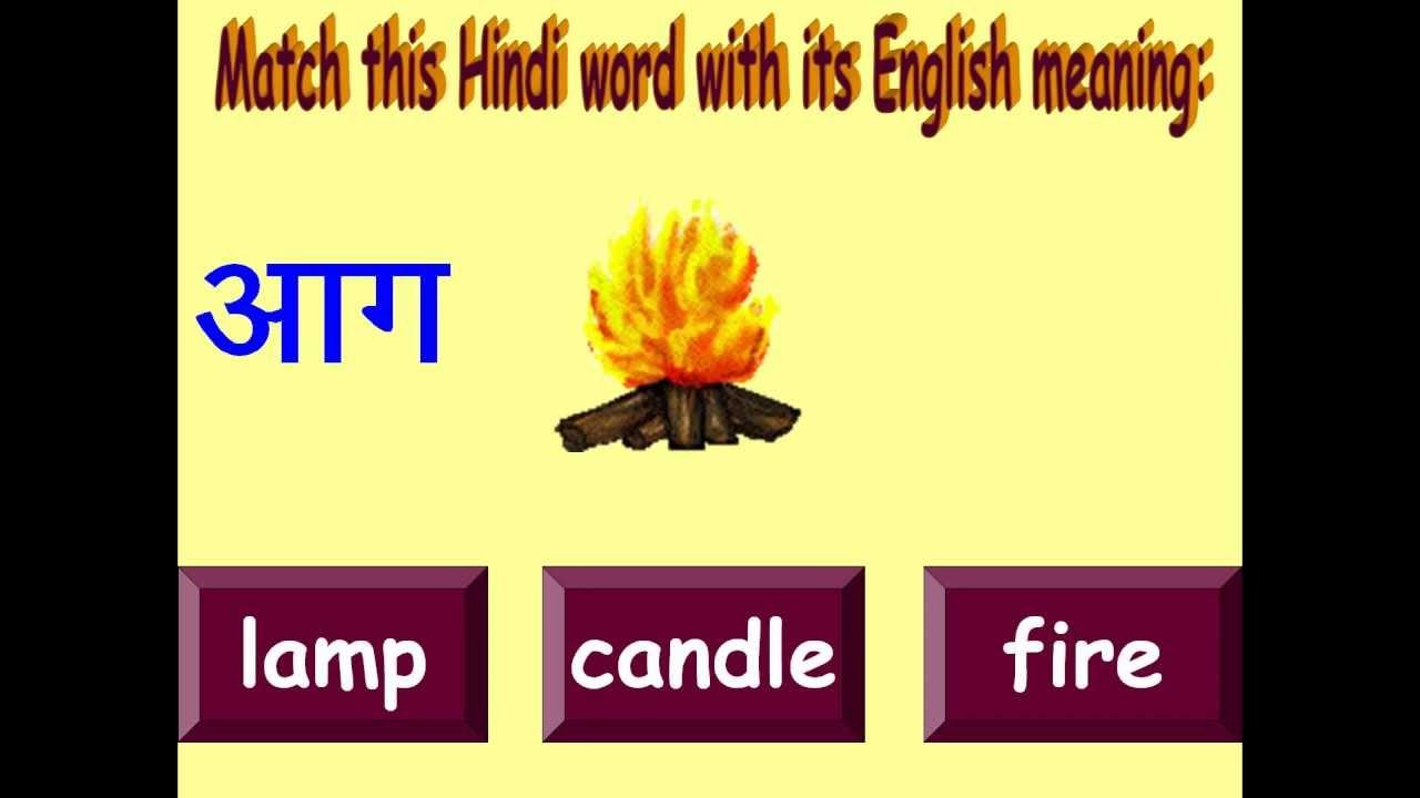 Hindi Dictionary - Online Hindi to Hindi Devanagari Words ...