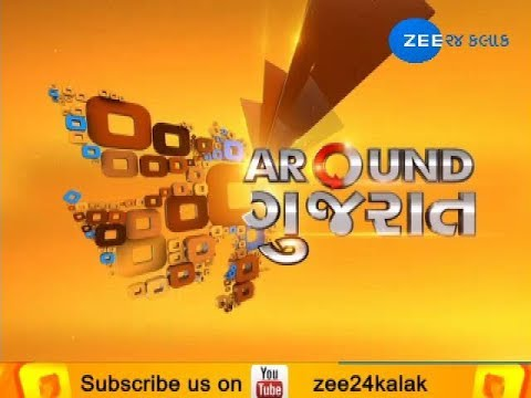 Morning Around Gujarat | 20 June, 2018 | Zee24Kalak
