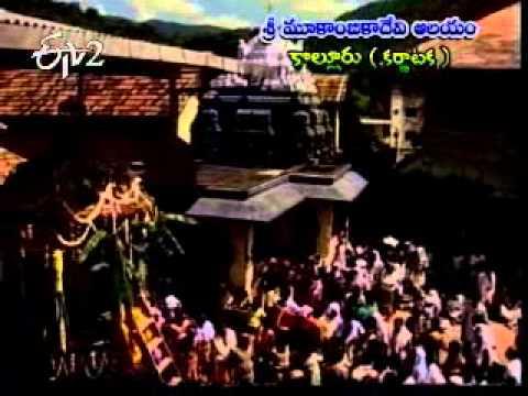 Sri Mookambika Devi_Kolluru_Karnataka_Part 1