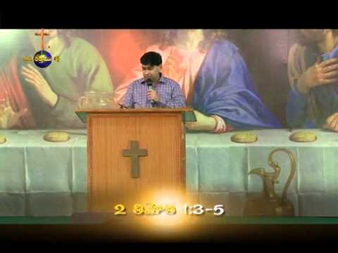 JCNM - Hidden Mysteries for Success  (Telugu) (Full) by K.Shyam...