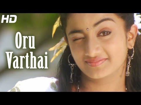 Oru Varthai || En Kadhal Pudithu || Latest Tamil Song 2014 video