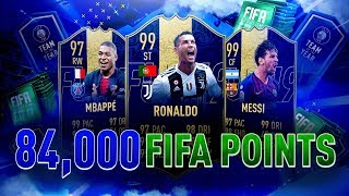 TOTY ATTACKERS PACK OPENING! 99 TOTY RONALDO, 97 TOTY MBAPPE & 99 TOTY MESSI | FIFA 19 ULTIMATE TEAM