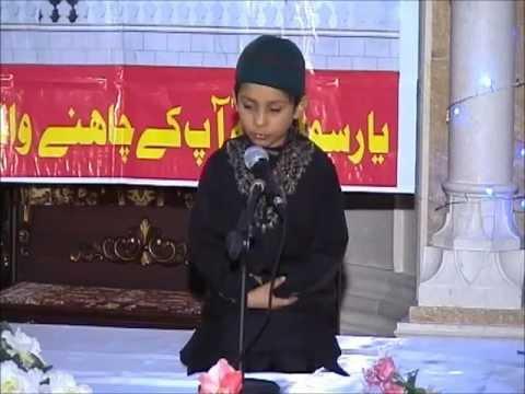 Mujhe Bhi Madine Bula Mere Maula Muhammad Abuzar Aslam video