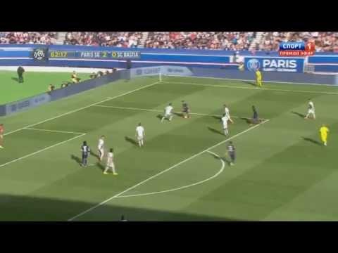 Javier PASTORE (PSG) Amazing Skill vs BASTIA HD