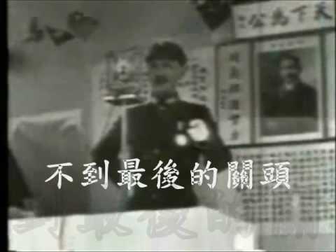鳳飛飛-我是中國人